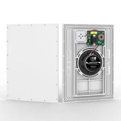 Stealth Acoustics ST LR8 G Einbaulautsprecher