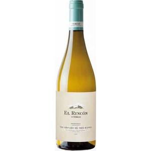 Chardonnay Barrica - El Rincon Jg. 2019 100 % Chardonnay, 4 Monate Barrique uSpanien Navarra Nekeasu