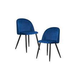 Lomadox Küchenstuhl, Küchenstühle 2er Set mit Schwarzen Beinen B/H/T ca. 52/77,5/47cm