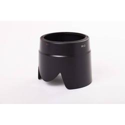 vhbw Gegenlichtblende Sonnenblende Streulichtblende für Kamera Canon EF 70-200mm 2,8 L IS USM wie ET-86.