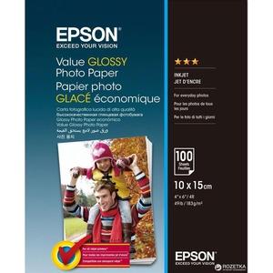 Value Glossy (100x, Foto (10x15cm), 183g/m²)