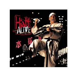 John Hiatt - Comes Alive At Budokan? (CD)