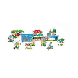 SCRATCH Spielfigur Mix + Play Zoo
