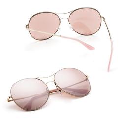 Avoalre Sonnenbrille (2-St) Avoalre Sonnenbrille Damen Sonnenbrille rosa verspiegelt Pilotenbrille mit Metallrahmen [UV400 Schützen Linse] Klassische Brille Fliegerbrille rosa