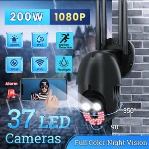 IP Kamera Überwachungskamera WLAN 1080p outdoor Nachtsicht IP66 PTZ CCTV Dome