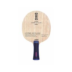 Xiom Tischtennisschläger Xiom Holz Hugo Hal Griffform-konkav
