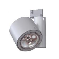 KALMAR-Strahler für 3-Phasen Stromschiene Matt Weiß
