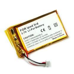 Akku für iPod III Li-Polymer
