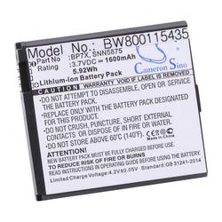 vhbw Li-Ion Akku 1600mAh (3.7V) für Handy Smartphone Telefon Motorola Milestone 2, Milestone 2 XT720, Milestone A853, Milestone Plus, MotoSmart