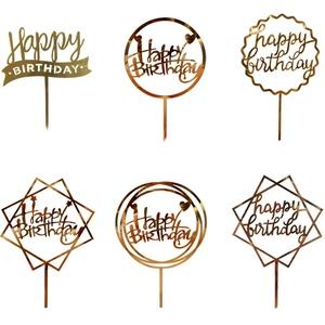 Kuchendekoration für Geburtstage, goldfarbene Kuchendekoration für Kinder und Erwachsene, aus Acryl, Cupcake-Topper für Jungen und Mädchen, Babyparty, Glitzer-Zubehör