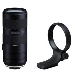 Tamron 70-210mm F4,0 VC USD Nikon + Stativschelle