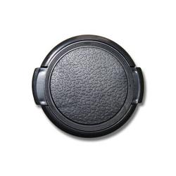 vhbw Objektiv Deckel 43mm passend für Samsung NX Lens 45 mm 1.8, Samsung NX Lens 45 mm 1.8 2D/3D.
