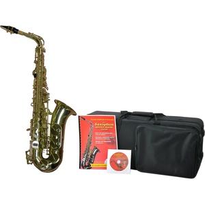 Clifton Saxophon Eb-Alt, Messing, (Set, 4-tlg), mit Koffer