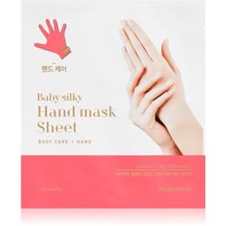 Holika Holika Baby Silky Hand Pflegehandschuhe 15 ml