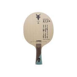 Xiom Tischtennisschläger Xiom Holz Feel HX Pro Griffform-konkav