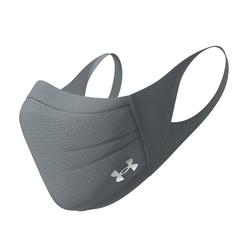 Under Armour Sport Maske - grau XS/S