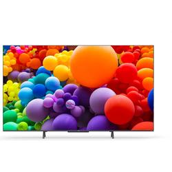 TCL 50C722 Fernseher - Silber
