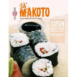 Makoto #3 (Makoto e-Zine #3): eBook von Yumi Boutwell/ Clay Boutwell