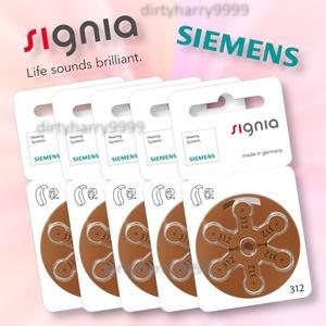 30x Hörgerätebatterien Typ 312 SIEMENS Made in Germany  Im Blisterpack