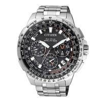 Citizen Promaster Titan 47 mm CC9020-54E