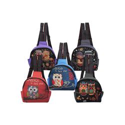 Wilai Kinderrucksack Kompakter Rucksack mit Eulenmotiv Kinder Rucksack Kindergarten Eulen schwarz