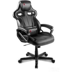 Arozzi Milano schwarz (Gaming Stuhl)
