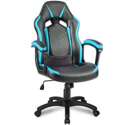 Fangqi Gaming Chair Drehstuhl
