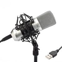 Tie Studio Condenser Mic WH USB-Studiomikrofon Kabelgebunden inkl Spinne, inkl. Kabel