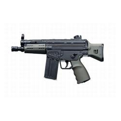 AEG Softair Gewehr Combat Zone Mini G3