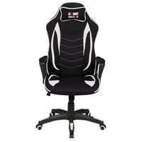 Duo Collection Game-Rocker R-10 Gaming Chair schwarz / weiß