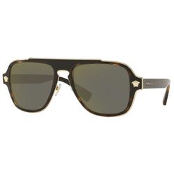 Versace Sonnenbrille MEDUSA CHARM VE2199 braun