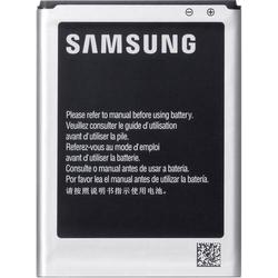 Samsung Handy-Akku Galaxy S4 2600 mAh