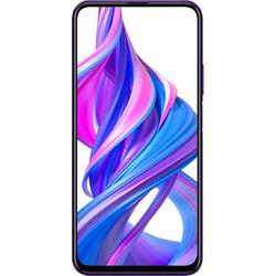 Honor HONOR 9X PRO Smartphone (16,74 cm/6,59 Zoll, 256 GB Speicherplatz, 48 MP Kamera) lila