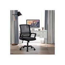 Merax Drehstuhl, Mesh Netz Stuhl Schreibtischstuhl Bürostuhl ergonomisch, mit Wippfunktion schwarz