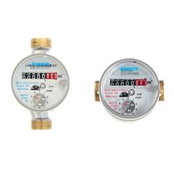Einstrahl Wohnung Wasserzähler für Warmwasser QN 2,5/ R 3/4/ 130 mm