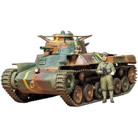 TAMIYA 300035075 - WWII Japanischer Militär Panzer Type 97 1:35
