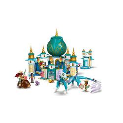 43184 LEGO® DISNEY Raya und der Sisu Drache