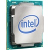 Intel Core i7-7700K, 4x 4.20GHz, tray