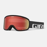 Giro Cruz black wordmark,