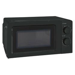 exquisit Mikrowelle MW 717-7 Mikrowelle 17 L schwarz