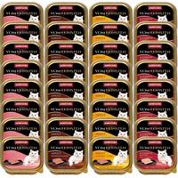 Animonda Vom Feinsten Fleischvielfalt 32 x 100 g