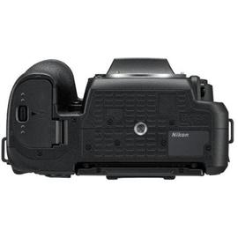 Nikon D7500 + AF-S DX 18-300mm VR