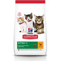 Hill's Kitten Huhn 1,5 kg