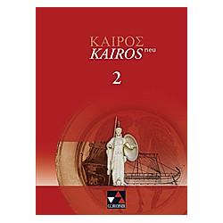 Kairós - neu: Bd.2 Lehrbuch - Buch
