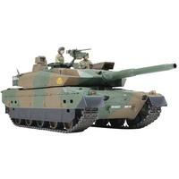 TAMIYA 300035329 - Japanischer Panzer JGSDF Type 10 1:35