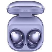 Samsung Galaxy Buds Pro phantom violet