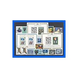 25 verschiedene Briefmarken UNO