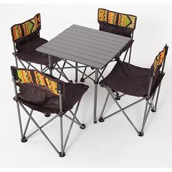 MIIGA Campingtisch (4er Set, 1 Tisch & 4 Stühle), Faltbare Tischplatte und Stühle Tisch: 51 x 50 x 51 cm Stuhl: ca. 35 x 37 x 58 cm