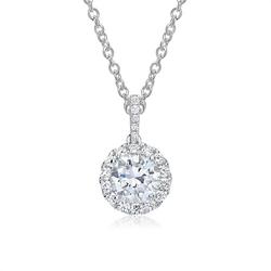 750er Weißgoldkette mit Halo Anhänger Diamanten