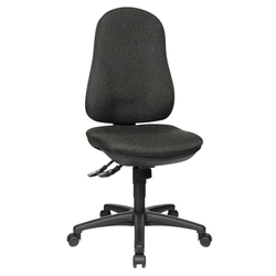 Lüllmann Drehstuhl Bürodrehstuhl Bandscheiben Schreibtischstuhl Drehstuhl Bürostuhl Max. Nutzgewicht: 110 kg, max. Nutzgröße: 1,92 m - Spezial-Bandscheibensitz für komfortables Sitzen grau